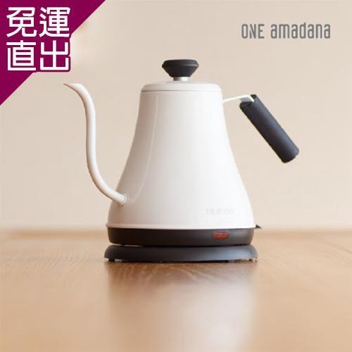 ONE amadana 富士山手沖304不鏽鋼快煮壺STKE-0104買就送藍牙耳機(不挑色)【免運直出】