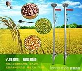 點播器農用點播神器種植播種器多功能手提式施肥器玉米花生大豆 lanna YTL