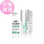 BHK's 專利苦瓜胜肽EX 素食膠囊 (60粒/盒)
