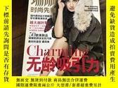二手書博民逛書店瑞麗時尚先鋒罕見2012.11Y270271