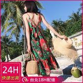 梨卡★現貨 - 度假波西米亞泰國沙灘印花顯瘦洋裝連身裙長洋裝長裙沙灘裙C6266