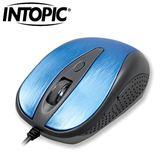 INTOPIC 廣鼎 UFO 飛碟光學滑鼠 MS-088 藍