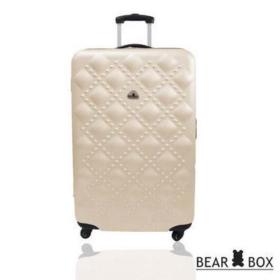 行李箱 旅行箱 BEAR BOX時尚香奈兒系列20吋