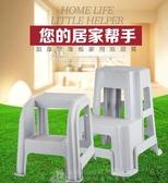 梯凳家用二步梯椅臺階凳腳踏凳登高凳洗車凳子兩步凳高低凳梯子凳WJ 解憂雜貨店