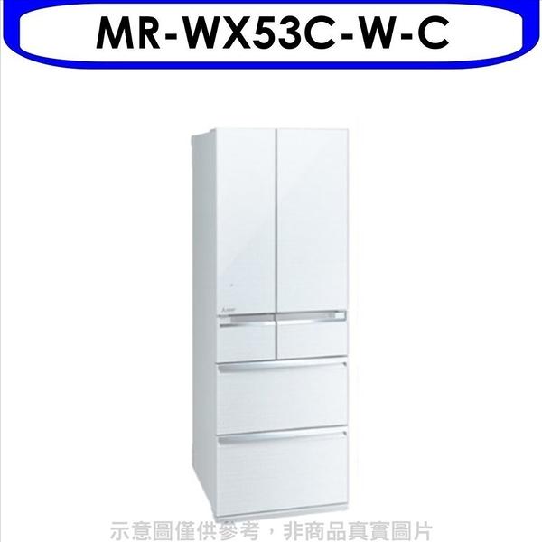 MITSUBISHI三菱【MR-WX53C-W-C】525L六門變頻日製冰箱