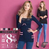 GIAT 150D蕾絲美型機能保暖衣(袖接蕾絲) ◆86小舖 ◆