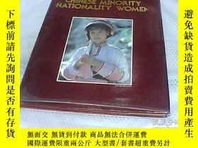 二手書博民逛書店HEADDRESSES罕見OF CHINESE MINORITY