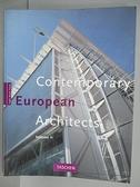 【書寶二手書T8/建築_ELZ】Contemporary European Architects_Vol.11