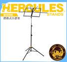 【小麥老師樂器館】小譜架 摺疊式 BS050B 附收納袋 公司貨非仿冒【B45】HERCULES 海克力斯