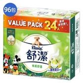 舒潔迪士尼棉柔舒適抽取式衛生紙100抽*96包(箱)【愛買】