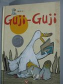 【書寶二手書T6/少年童書_XFU】Guji Guji_陳致元_附光碟