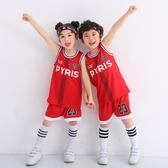 賽高 兒童籃球服套裝 男童女童幼兒園表演服小學生訓練夏季速干