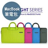 MacBook 電腦包 卡提諾 煥彩系列 內膽包 內膽包 筆電包 / 套 保護套 手提包 保護包 馬卡龍
