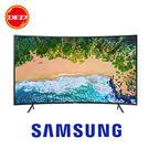 2018 現貨 SAMSUNG 三星 49NU7300 液晶電視 49吋 4K UHD 曲面 公司貨 送北區壁掛安裝 UA49NU7300WXZW