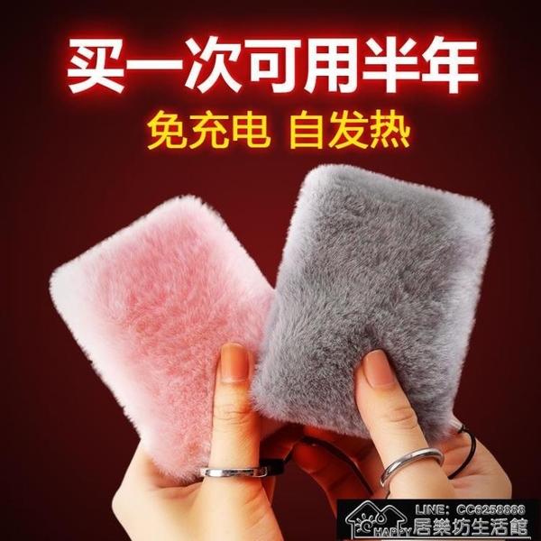 暖手寶 冬季自發熱毛絨暖手寶替換芯迷你暖蛋便攜不充電暖手寶暖手袋