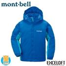 【Mont-Bell 日本 童 POWDER LT 雪衣《夾克藍》】1102428/休閒外套/纖維外套/防寒外套