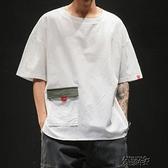 新款潮牌潮流T恤寬鬆大碼帶口袋純色半袖上衣 【快速出貨】