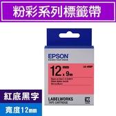 EPSON LK-4RBP S654403 標籤帶(粉彩系列)紅底黑字12mm