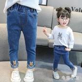 女童牛仔長褲2020新款5春裝哈倫褲2韓版4小童兒童1女寶寶3歲洋氣褲子潮 LR20678『毛菇小象』
