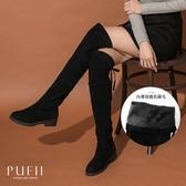 現貨◆PUFII-膝上靴 長腿麂皮後綁帶內刷毛膝上靴-1017 秋【CP15338】