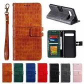 三星 Note10 Lite Note10+ S10e S10 S10+ Note9 鱷魚紋皮套 手機皮套 插卡 支架 掀蓋殼 掛繩 保護套 皮套