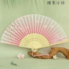 百姓館 表演扇子 中國風女式扇子絹扇櫻花折疊女扇