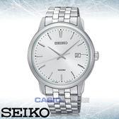 SEIKO 精工手錶專賣店 國隆 SUR257P1 經典石英指針男錶 不鏽鋼錶帶 銀色錶面 防水100米 日期顯示