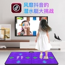 雙人無線跳舞毯家用電視體感攝像頭遊戲減肥...
