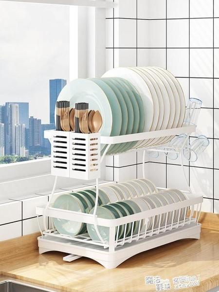 廚房置物架不銹鋼放碗架瀝水架臺面碗筷碗碟盤子收納盒家用晾碗櫃 ATF 夏季新品