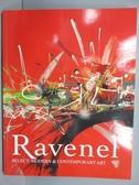 【書寶二手書T2/收藏_PPO】Ravenel_Select:Modern&…Art_2018/12/1