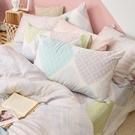 床包兩用被組 / 雙人加大【粉彩優格】含兩件枕套 60支天絲 戀家小舖台灣製AAU315