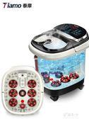 泡腳桶全自動加熱按摩洗腳盆電動家用恒溫深桶足療機足浴盆 伊莎公主