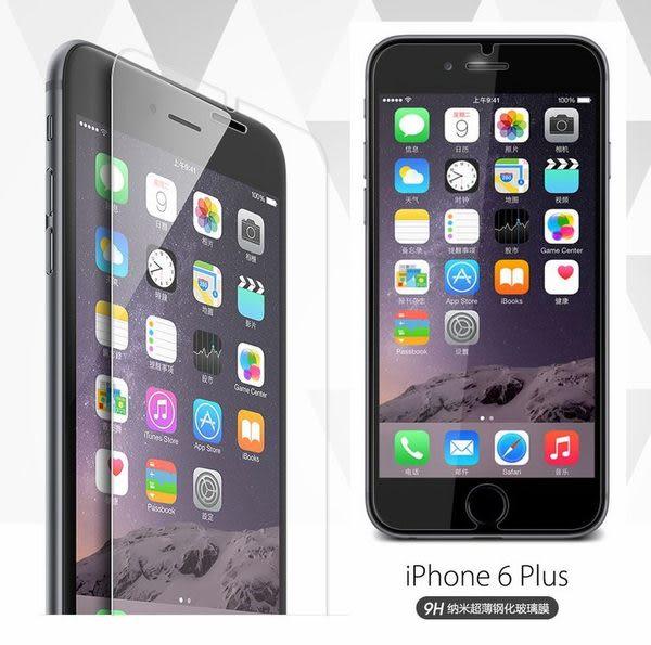 買一送一【第4代進化版 0.28mm】9H 奈米鋼化玻璃膜、保護貼 iPhone 6、iPhone 6 Plus【盒裝公司貨】