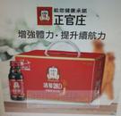 [COSCO代購] 促銷至9月25日 W86999 正官庄 28D高麗蔘活力飲 20 瓶 (100 毫升X 20瓶)