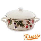 【福利品出清】RISOTTO法式庭園琺瑯系列-甜蜜莓果雙耳湯鍋2.7L-01