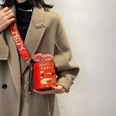 新年包包女紅色背包小牛本命水桶包2021新款斜背側背包禮物小挎包 貝芙莉