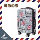 英國國旗 ABS+PC拉鍊箱 28吋 白色 SI9002-28W