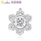 【光彩珠寶】GIA0.3克拉 日本舞動鑽石項鍊 冬季戀歌