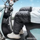 電動車護膝冬季騎行擋風保暖摩托騎車老寒腿膝蓋防寒加絨拉鏈護腿