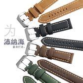 皮質錶帶 手錶帶男手工黑色棕色22 24 26mm