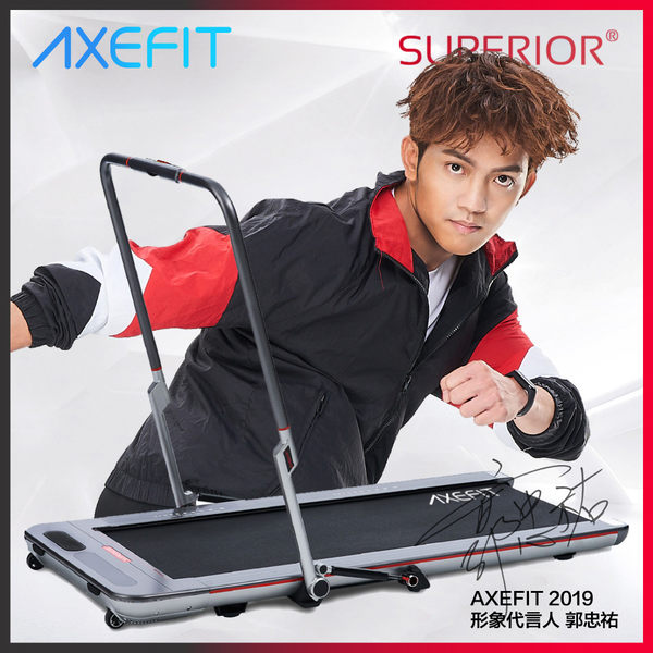 AXEFIT SUPERIOR超越者真智能控速平板跑步機(智能47cm大跑板/鋁合金機身33kg/藍芽音箱Hi-Res/運動APP)
