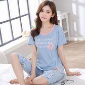 睡衣女夏季韓版短袖七分褲薄款女士套裝可愛卡通可外穿家居服【諾克男神】