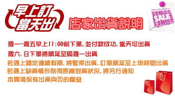 【送Office365】ASUS 華碩 VivoMini VC66 7代i5四核Win10迷你電腦 (i5-7400/8G/256G SSD) VC66-740U2TA
