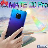 New【星欣】請先詢問現貨 Huawei Mate 20 Pro 6G/128G 6.39吋OLED 萊卡三鏡頭 4200mAh 大電量 直購價