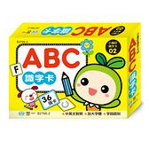 ABC識字卡(小種籽)