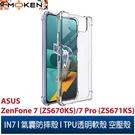 【默肯國際】IN7 ASUS ZenFone7/7 Pro (6.67吋) ZS670KS/ZS671KS 氣囊防摔 透明TPU空壓殼 軟殼 手機保護殼