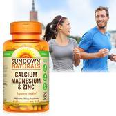 《Sundown日落恩賜》勇健鈣鎂鋅綜合錠(100錠/瓶)