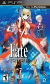 PSP Fate/Extra(美版代購)