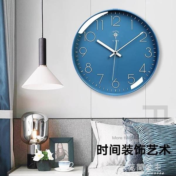 北極星鐘表掛鐘客廳北歐簡約創意靜音時鐘掛牆家用時尚掛表石英鐘 快速出貨