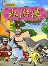 水滸傳(2):宋江上梁山(附VCD)...